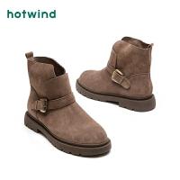 热风女士时尚搭扣休闲靴H82W8430