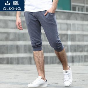 古星夏季运动七分裤男士休闲小脚针织哈伦裤跑步篮球裤薄款中短裤
