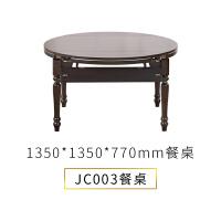 美式家具轻奢餐桌椅组合家用折叠餐桌小户型圆饭桌可伸缩实木餐桌