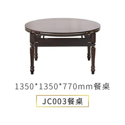 美式家具轻奢餐桌椅组合家用折叠餐桌小户型圆饭桌可伸缩实木餐桌 品质家具,放心选购;质量保证,售后无忧。