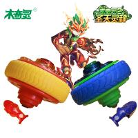 木奇灵陀螺2 儿童男孩玩具叠罗汉磁力战斗陀螺套装