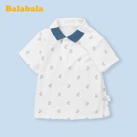 【品类日2件6折】巴拉巴拉儿童T恤宝宝短袖男童上衣polo衫夏装新款男