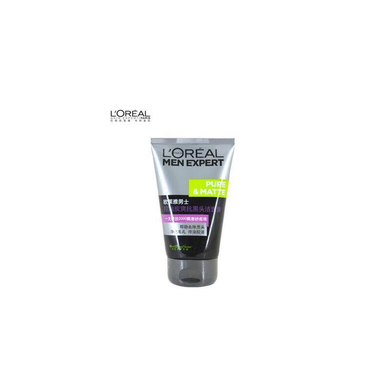 欧莱雅 控油炭爽抗黑头洁面膏 夏季护肤 防晒补水保湿 可支持礼品卡