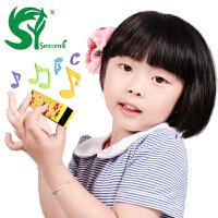 六一儿童礼物 奥尔夫乐器 木制卡通口琴 儿童益智早教吹奏音乐器玩具