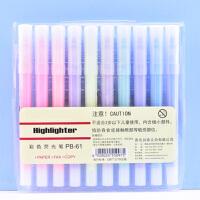 【十支装】彩色记号笔 荧光笔标笔记学生用品糖果色一套暗记简约记号笔彩色粗划重点套装