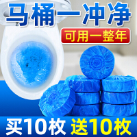 蓝泡泡洁厕灵洁厕宝厕所马桶除臭神器卫生间清香除垢去异味清洁剂