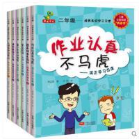 二年级课外书 老师推荐注音全套6册小学生课外书1-2-3年级带拼音故事书儿童书籍读物 6-7-8-10-12周岁图书适