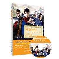 """梅林传奇――魔幻剧中看人生--青春少年版哈利?波特,免费附赠DVD原声视频,打造英语学习""""多媒体教室""""!"""