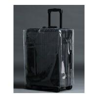 行李箱保护套透明防水拉杆箱皮箱防尘罩20/24/26/28/30寸加厚耐磨可商务 透明