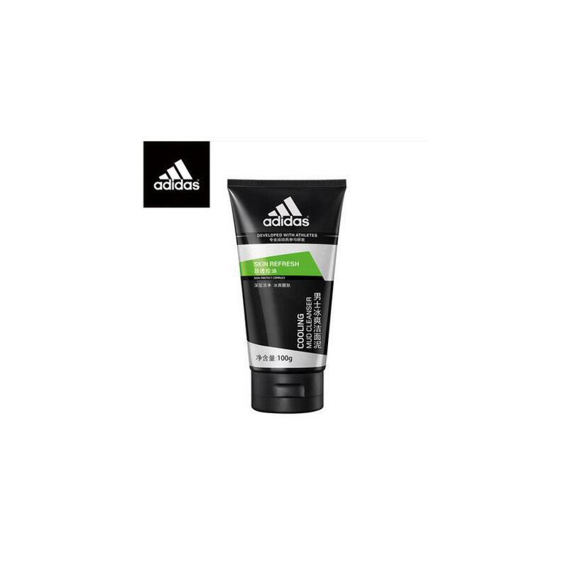 Adidas/阿迪达斯 男士控油洗面奶 冰爽洁面泥100g 深层清洁 夏季护肤 防晒补水保湿 可支持礼品卡