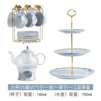 【家装节 夏季狂欢】新款咖啡杯碟欧式创意大理石水果花茶陶瓷杯子耐热玻璃煮茶器套装 大套装 灰色 (如图)