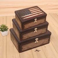 创意小清新带锁收纳铁盒 桌面收纳整理储物盒 半岛铁盒 密码盒