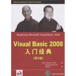 Visual Basic 2008入门经典(第5版) 威利斯(Willis.T.),纽萨姆(Newsome.B.),徐