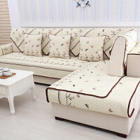 沙发垫防滑四季通用假日风情
