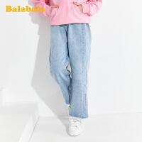 巴拉巴拉童装儿童裤子女童春装2020新款中大童阔腿裤牛仔裤弹力女