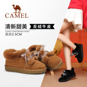 Camel/骆驼女鞋 2018冬季新款 简约舒适平跟耐磨防滑短筒雪地靴