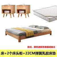 简约现代 床矮床实木1.8m经济型双人床1.5米酒店无床头床架 +22CM弹簧乳胶床垫
