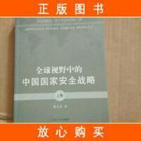 【二手旧书9成新】实用腹部超声诊断学(第2版)