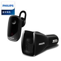 Philips/飞利浦 SHB1801/93 车载无线蓝牙耳机迷你蓝牙4.1通用免提蓝牙耳机
