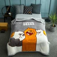 君别单人加厚双层云毯保暖毯空调毯办公室午睡毯儿童盖毯150*200cm 150*200cm