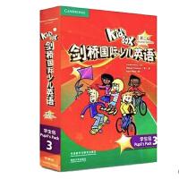 正版现货 Kid's Box剑桥国际少儿英语3( 第二版)学生包 外研社