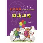 小学英语阅读训练(六年级下)