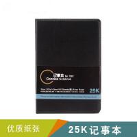 记事本商务 25K日记本本子皮面本会议本 文具笔记本用品