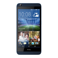 HTC D626d全网通电信4G手机双卡双待5.5英寸大屏