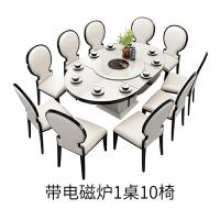 20190402231407789创意餐桌椅组合转盘可伸缩折叠多功能带电磁炉现代简约吃饭圆餐桌