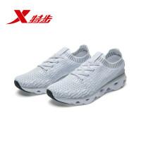 特步耐磨减震气能环跑鞋女鞋982218110116