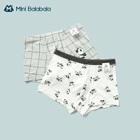 迷你巴拉巴拉男童平角内裤2条装莫代尔棉儿童亲肤吸湿透气内裤
