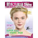 新东方英语・中学生(2013年1月号)--新闻出版署外语类质量优秀期刊!
