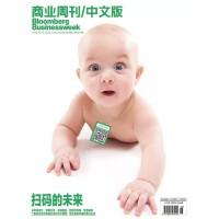 【2021年4+5+6+7+8+9期 全六册 现货】彭博商业周刊中文版杂志2021年4/5/6/7/8/9期 共6本 商