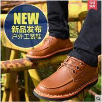 战地吉普男鞋 户外工装鞋真皮鞋英伦时尚大头鞋男士休闲鞋A5650
