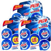 【2件3折到手价:39.9】亮净蓝泡泡厕盆冲洗剂5粒x3?