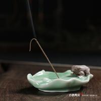 陶瓷香道用品线香座香托 龙泉青瓷插香器熏香炉荷塘月色线香插