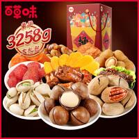 【年货狂欢】【百草味-年货坚果大礼包1010g】高端干果礼盒罐装每日零食混合装