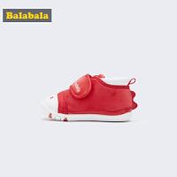 【3件3折价:59.7】巴拉巴拉男童鞋子2019新款板鞋儿童小童宝宝鞋软底休闲鞋童鞋冬季