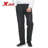 特步男裤纯色舒适运动裤轻便梭织运动长裤男983329980076