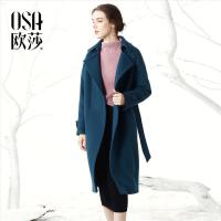 OSA欧莎2017冬装新款收腰保暖毛呢外套D21031
