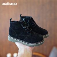 2018春秋冬季新款男女童鞋真皮短靴子加绒马丁靴儿童小童宝宝单靴
