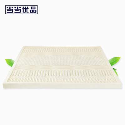 当当优品乳胶床垫七区按摩款双人1.5米床适用