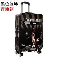 26寸可手单人青年旅行箱女杆男孩行李新款行李包青少年多功能