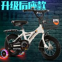 儿童自行车12寸男女宝宝脚踏车3-4-5-6-8岁小孩单车14寸16寸18寸