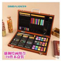 包邮!雄狮绘画木盒NO-850A黑白派套装儿童绘画组合 水彩笔彩铅油画棒礼盒