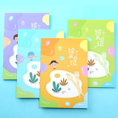 绍泽文化 A5色彩乐园绘画日记 4本装