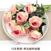 仿真玫瑰花单支 假玫瑰花 客厅装饰花绒布红玫瑰仿真花束绢花假花 12支 香槟