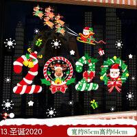 圣诞节装饰品元旦店铺玻璃门贴纸橱窗场景布置树挂件圣诞老人雪花