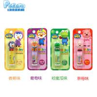 韩国原装进口4种口味唇膏儿童宝宝润唇膏 保湿水果味防冻裂