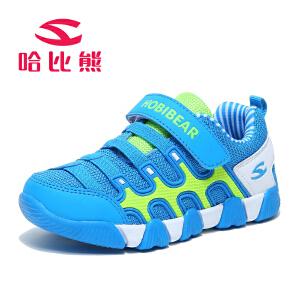 哈比熊女童鞋男童鞋跑步鞋春秋季新款中大童百搭韩版儿童运动鞋